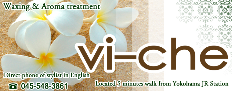 Waxing&Aroma treatment vi-che